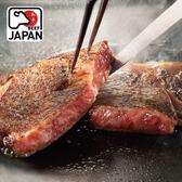 【超值免運】日本正宗和牛雪花沙朗牛排2片組(200公克/1片)