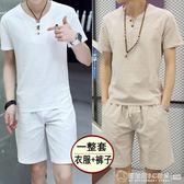 夏季亞麻套裝男裝短袖T恤中國風棉麻套裝男上衣半袖復古兩件套裝  圖拉斯3C百貨