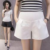 孕婦托腹褲外穿夏季寬鬆打底褲時尚孕婦褲子提花格子短褲   卡菲婭