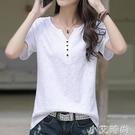 白色T恤女短袖夏裝新款韓版寬鬆大碼百搭紐扣V領竹節棉半袖體恤潮 小艾新品