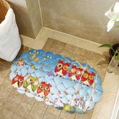 地?浴室防滑墊洗澡淋浴腳墊廁所衛生間地墊門墊吸盤防滑墊子 全館八折柜惠