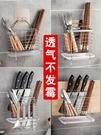 筷子收納盒 筷子筒不銹鋼壁掛家用瀝水防霉家用筷子籠架盒免打孔勺子筷子收納【快速出貨】