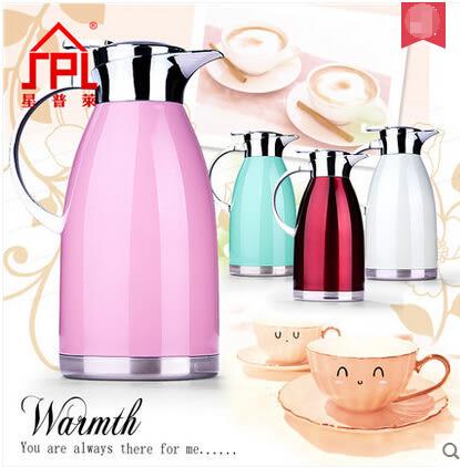 304不銹鋼保溫壺保溫瓶暖瓶暖壺水壺家用大容量熱水瓶2L