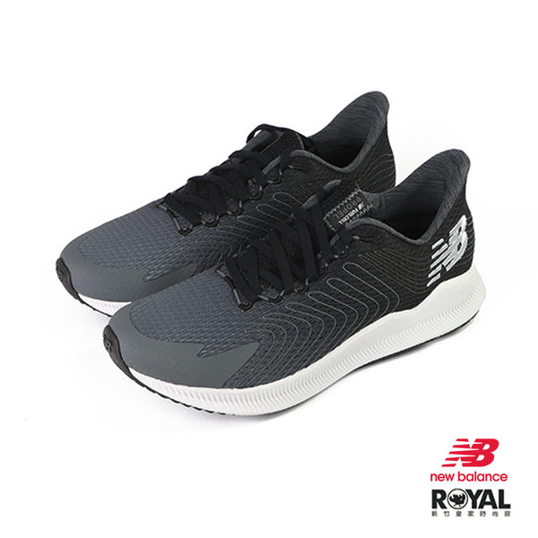 New Balance Propel 灰色 網布 休閒運動鞋 男女款 NO.B0791-I9902【新竹皇家 MFCPRLB1-WFCPRLB1】