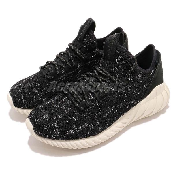 【海外限定】adidas 休閒鞋 Tubular Doom Sock 黑 銀 復古奶油底 襪套 女鞋 運動鞋【ACS】 BY9337