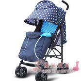 新年鉅惠 嬰兒推車腳罩冬加厚型童車防風罩腳套夾棉手推車配件冬季天保暖套