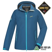 《歐都納 ATUNAS》男 縱橫戶外GT單件式連帽外套『墨藍』GTBB05M 防風/防潑水/保暖/GORE-TEX