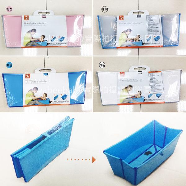 美貨代購 丹麥STOKKE The Flexi Bath FlexiBath 折疊 摺疊式多功能浴盆 洗澡盆(瑕疵八折如圖五)