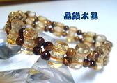 『晶鑽水晶』天然黃水晶竹節型手鍊-切割角度~光亮度佳! 強力招財附禮盒