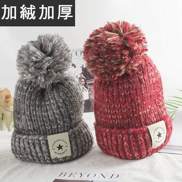 毛帽 字母 貼布 針織 保暖 毛線帽 混色 針織帽 加絨加厚【YJA152】 BOBI 12/21