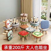 小板凳 小凳子家用小椅子時尚換鞋圓凳成人沙發凳寶寶矮凳創意實木小板凳 夢藝家