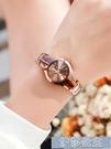 手錶女 鎢鋼手錶女防水時尚商務石英錶簡約氣質女錶薄