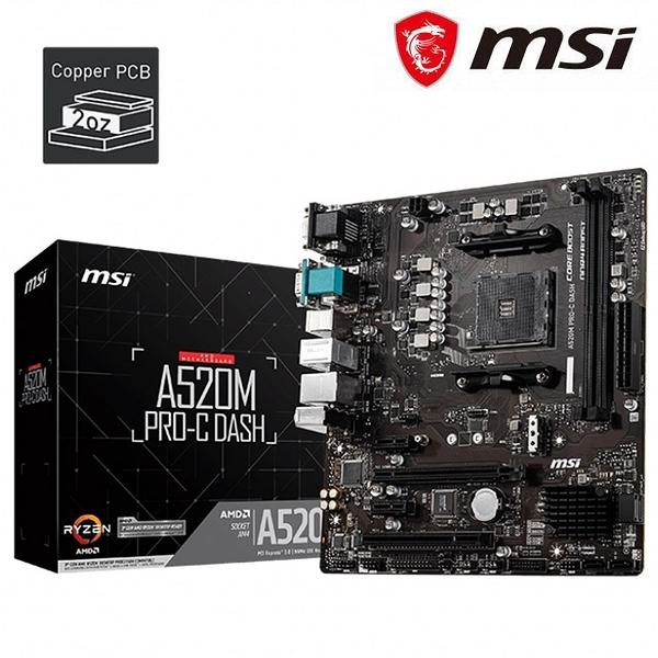 【曜買電腦&主機板】微星 A520M PRO-C DASH