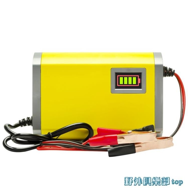 充電器 優信智能修復12V伏踏板摩托車電瓶充電器汽車蓄電池充電機通用型 快速出貨