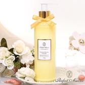 日本 Parfait Amour 身體保濕精華乳 黄金花卉 250ml 香水乳液
