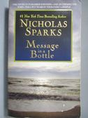 【書寶二手書T1/原文小說_NJG】MESSAGE IN A BOTTLE_Sparks, Nicholas