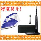 《搭贈電熨斗》Philips Sonicare HX9392 飛利浦 音波震動 電動牙刷 (最新款充電盤黑鑽石機)
