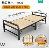折疊床單人雙人1m1.2米家用出租房經濟型小床簡易鐵架竹床硬板YYS 【快速出貨】