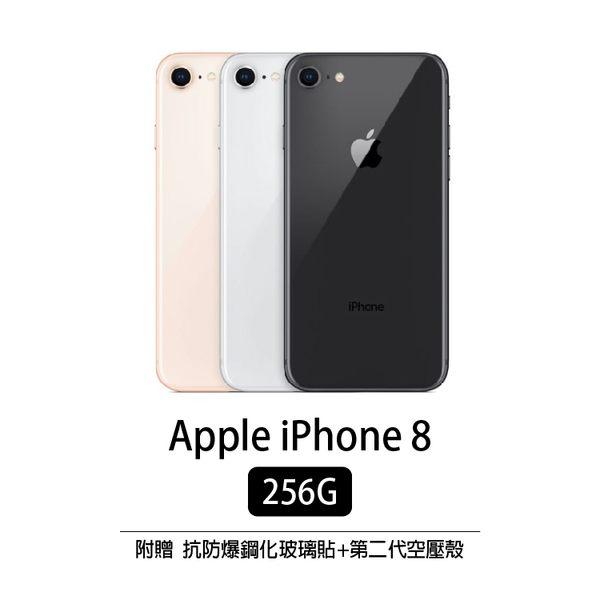 Apple iPhone 8 256G 4.7吋 智慧型手機 福利機 展示品