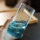 耐熱漸變玻璃杯 韓版創意透明喝水杯子 可愛家用早餐牛奶杯花茶杯     蜜拉貝爾