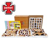 【韓國 EDTOY 旋轉磁力積木】木質積木寶盒 ACT06192