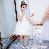 禮服公主裙 夏裝2019新款花童禮服女蓬蓬紗連身裙兒童公主洋裝 zh6571『美好時光』
