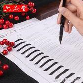 毛筆字帖歐體楷書描紅入門臨摹初學者基礎筆畫練習歐陽詢書法宣紙 酷斯特數位3C YXS