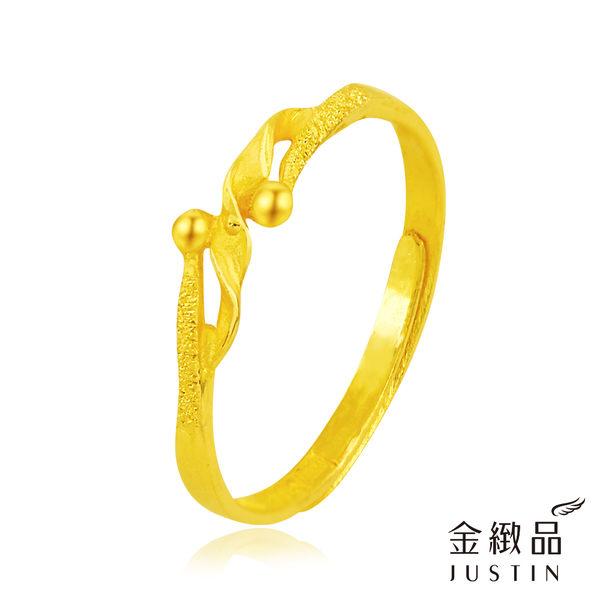Justin金緻品 黃金尾戒 流線幾何 金飾 9999純金女戒指 流線 交錯 線條 小金球
