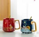 陶瓷古風杯子招財貓宮廷馬克杯大容量咖啡杯結婚禮物情侶茶杯 小時光生活館