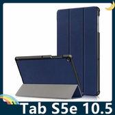 三星 Tab S5e 10.5 T720/T725 多折支架保護套 類皮紋側翻皮套 卡斯特 超薄簡約 平板套 保護殼