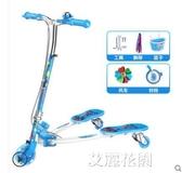 兒童蛙式滑板車3-12歲8小孩初學者男女三輪雙腳滑滑車溜溜6剪刀車QM『艾麗花園』