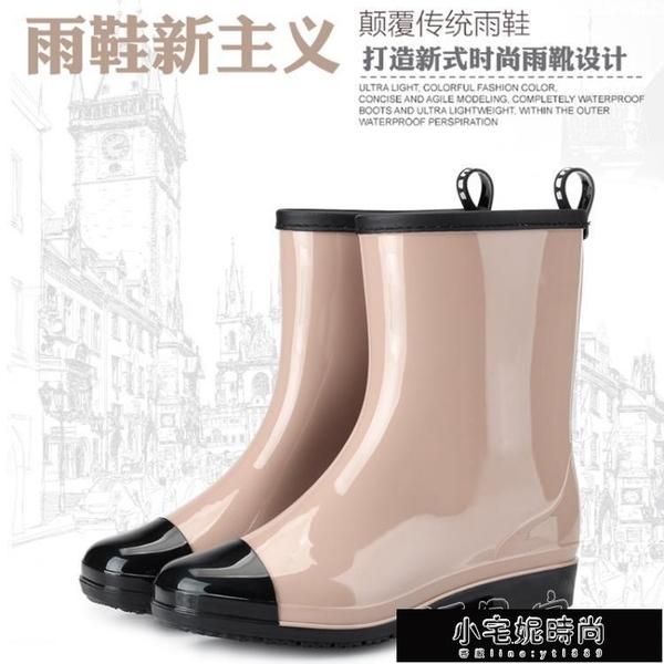雨鞋 雨鞋女中筒韓國可愛時尚款外穿成人雨靴加絨水鞋水靴套鞋膠鞋 小宅妮
