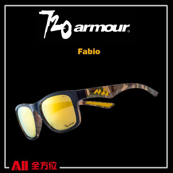 【720Armour】720 Fabio系列 運動太陽眼鏡 茶金(B3727) 全方位跑步概念館