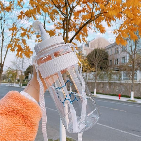 韓版 吸管水杯 可愛簡約 塑料杯 水瓶防摔大容量水壺便攜隨手杯