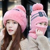【OD0180】面罩+圍脖+護耳多功能毛線帽 秋冬季女士加絨針織帽子 套頭帽蒙面帽口罩防寒保暖
