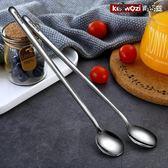 勺子長柄奶茶咖啡攪拌勺小勺