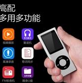 MP3裸機2G mp3 mp4播放器 迷你學生mp3有屏音樂隨身聽電子書 MP3錄音筆DF 雙十二