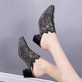 包頭鏤空半拖鞋女2020新款夏季粗跟高跟鞋外穿時尚百搭水鉆涼拖鞋 LF3843【宅男時代城】