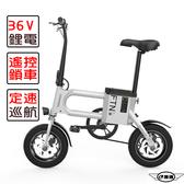 (客約)【e路通】ES-T2 親樂 鋁合金 36V鋰電 7.5AH 定速 LED燈 親子電動車