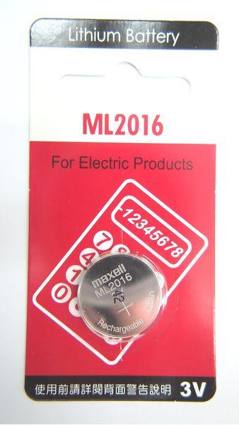 全館免運費【電池天地】CASIO 卡西歐 手錶電池 ML2016 3V 充電式水銀電池 鈕扣電池