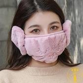 2個裝 口罩透氣純棉可清洗男女秋冬季保暖【雲木雜貨】