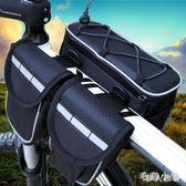 自行車包 車前包 上管包 自行車包 山地車梁包騎行包 ys4741『毛菇小象』