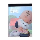 《sun-star》SNOOPY-史努比 The Peanuts Movie系列迷你便條本(幸福抱抱)★funbox生活用品★_OP47821