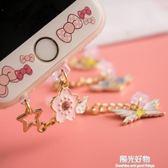 防塵塞iphone6S充電塞6SP耳機VIVO安卓OPPOR11數據塞5S 陽光好物