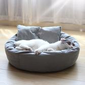 可愛時尚寵物用品2 寵物窩 (中號 直徑46cm)