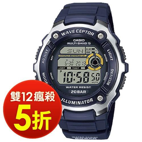 【雙12瘋搶5折! 】CASIO WV-M200-2AJF 日限5局免對時電波錶 現貨+排單!