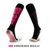 洲卡足球襪男長筒襪加厚防滑足球襪跑步過膝球襪新款吸汗毛巾底襪