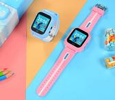 兒童電話手錶智能兒童定位多功能學生防水男女孩觸摸通話插卡手錶