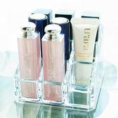 ♚MY COLOR♚無印風格系列-9格口紅收納盒 壓克力 化妝品 透明 化妝盒 桌面 整理盒【P268】