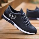 增高鞋春季新款男鞋皮面防水休閒鞋防滑運動鞋男韓版棉鞋子男士皮鞋 快速出貨